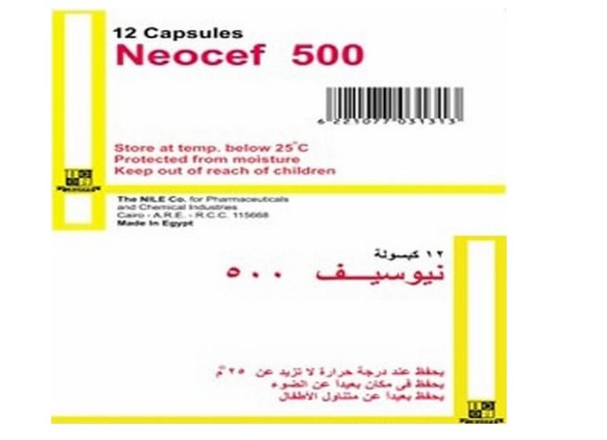 دواء نيوسيف كبسول Neocef Capsules لعلاج التهابات الجيوب الأنفية