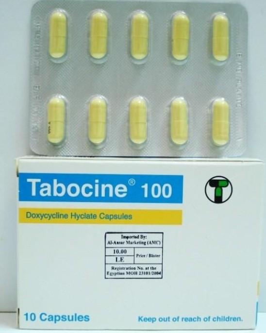 تابوسين كبسول Tabocine Capsules لعلاج الالتهابات البكتيريا