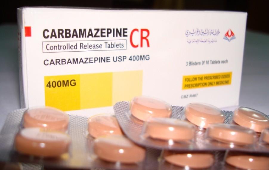 Photo of كاربامازيبين أقراص Carbamazepine Tablets لعلاج حالات الصرع