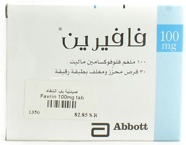 الآثار الجانبية لتناول دواء فافرين أقراص
