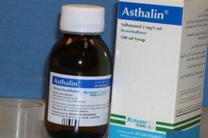 اسثالين Asthalin شراب لإذابة البلغم والجرعة المطلوبة