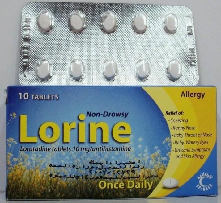 دواء لورين Lorine لعلاج التهابات الأنف والجرعة المسموح بها