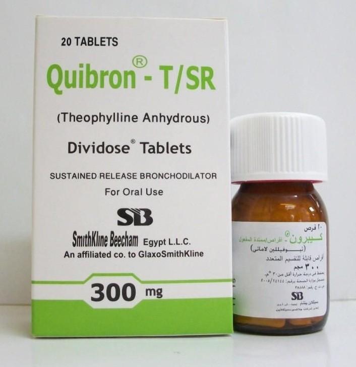 دواء Quibron TSR لعلاج حالات الربو المزمنة والجرعة المسوح بها