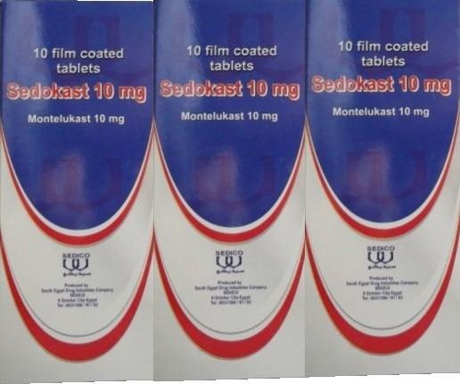 الآثار الجانبية لدواء سيدوكاست أقراص