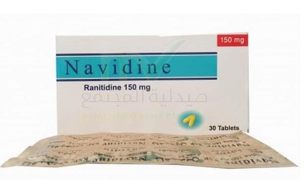 Photo of أقراص نافيدين Navidine لعلاج مشاكل الجهاز الهضمي