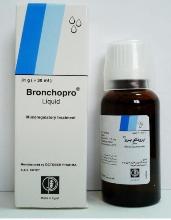برونكوبرو شراب Bronchopro لعلاج السعال ودواعي الاستعمال