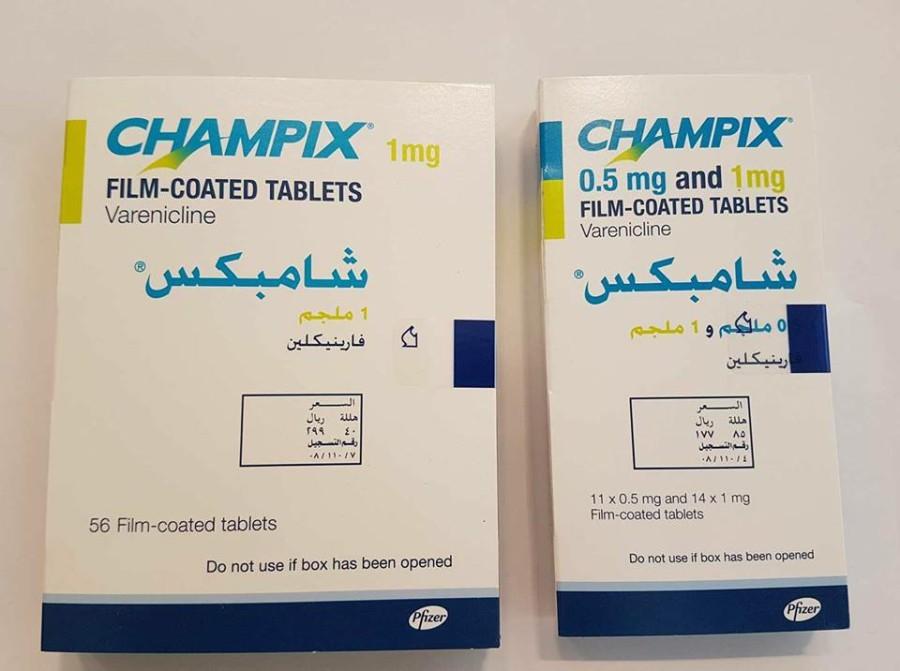 دواعي استخدام دواء شامبكس champix