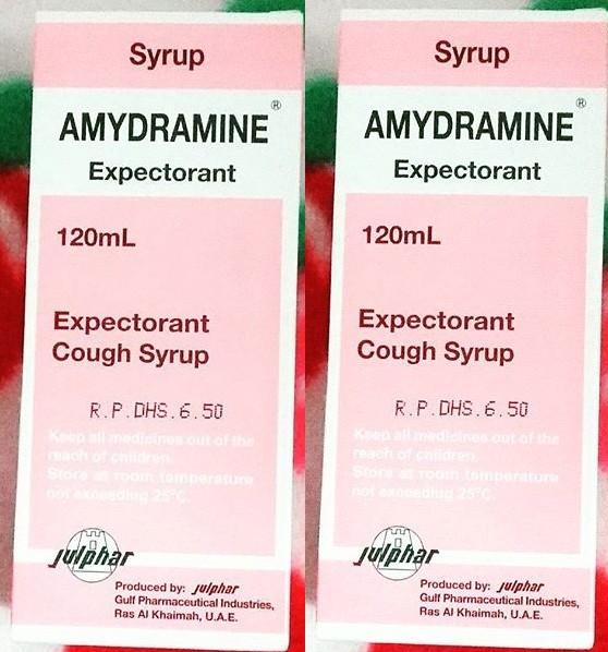 الأعراض الجانبية لدواء اميدرامين