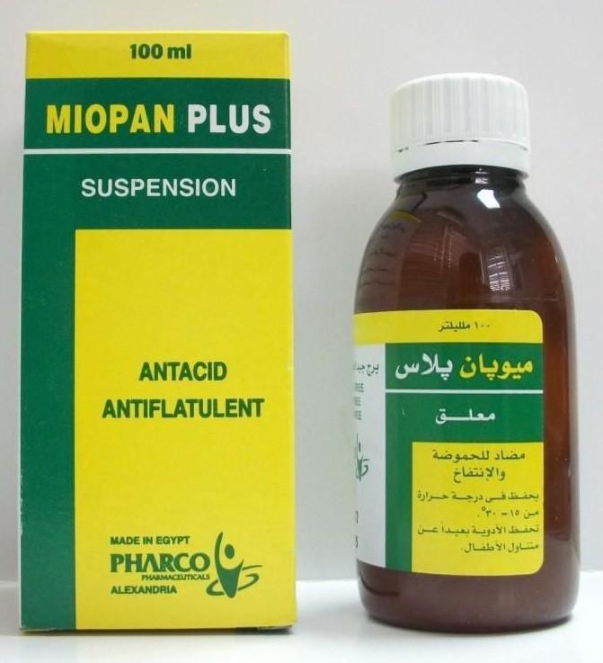 ميوبان بلاس Miopan Plus شراب لعلاج الحموضة والجرعة المطلوبة