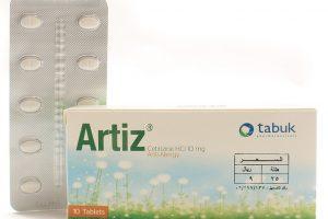 دواء أقراص أرتيز ARTIZ لعلاج الحساسية بأنواعها