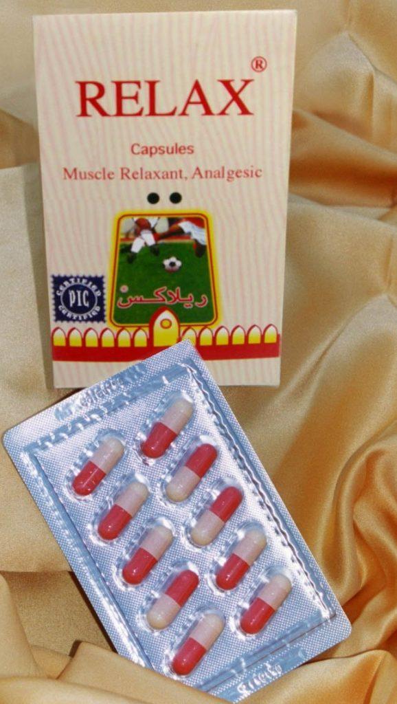الآثار الجانبية لدواء ريلاكس كبسولات