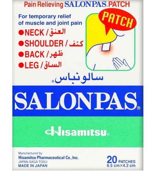 الآثار الجانبية لدواء سالونباس لاصقة طبية
