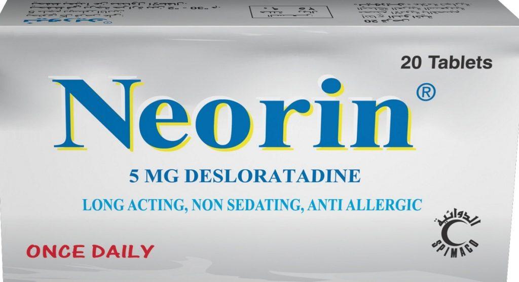 دواء نيورين Neorin لعلاج الحساسية والجرعة المطلوبة