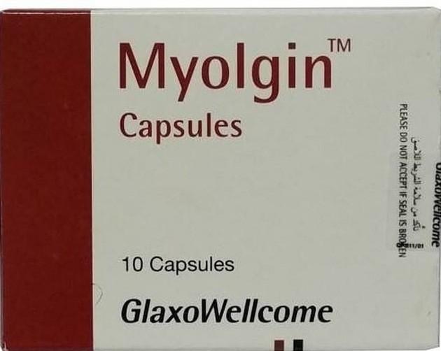 الإحتياطات والموانع لإستعمال دواء ميولجين كبسول