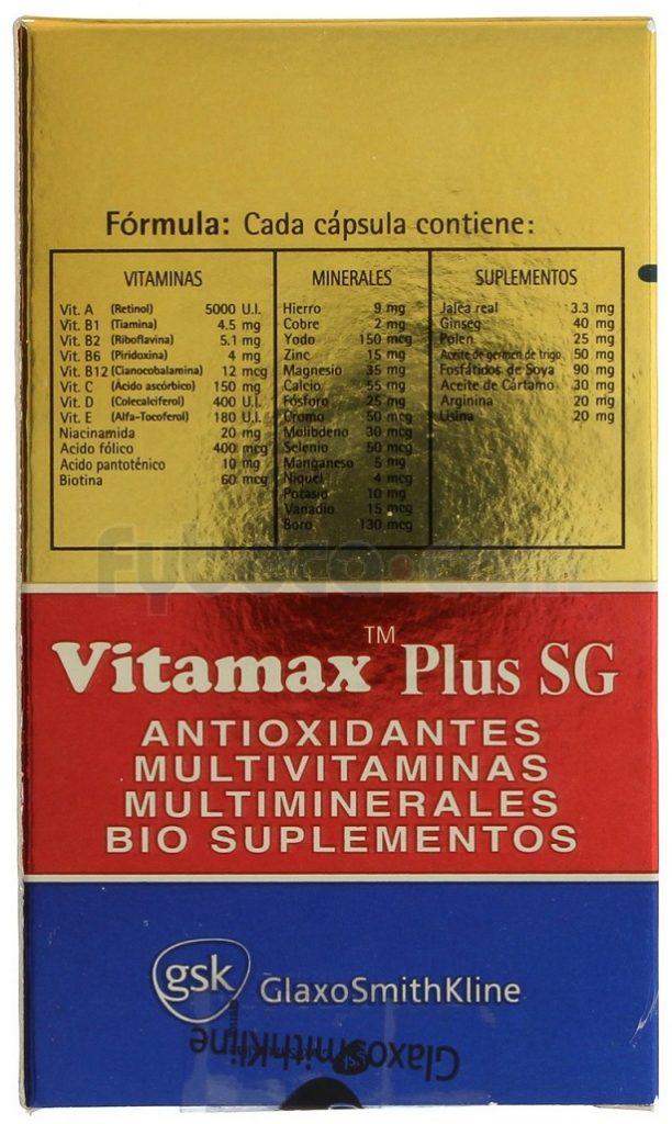 الآثار الجانبية لدواء فيتاماكس بلاس كبسولات