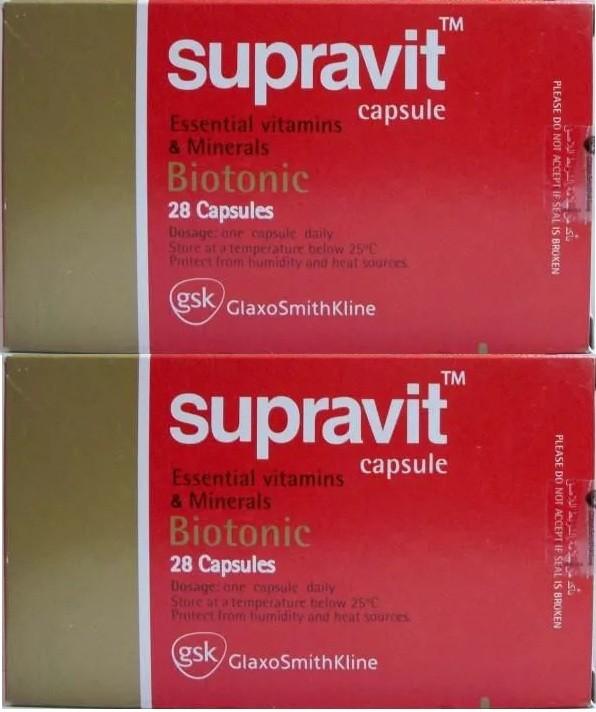 الإحتياطات والموانع لإستعمال دواء سوبرافيت كبسولات