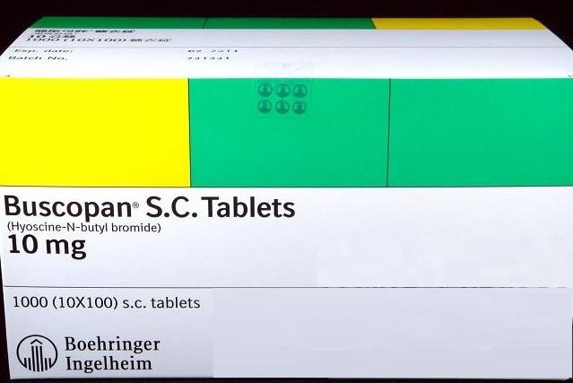 موانع الاستخدام لدواء بوسكوبان أقراص وحقن