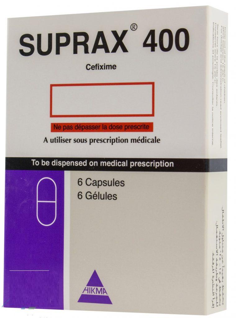 Photo of دواء سوبراكس Suprax شراب وكبسولات لعلاج الالتهابات والآثار الجانبية