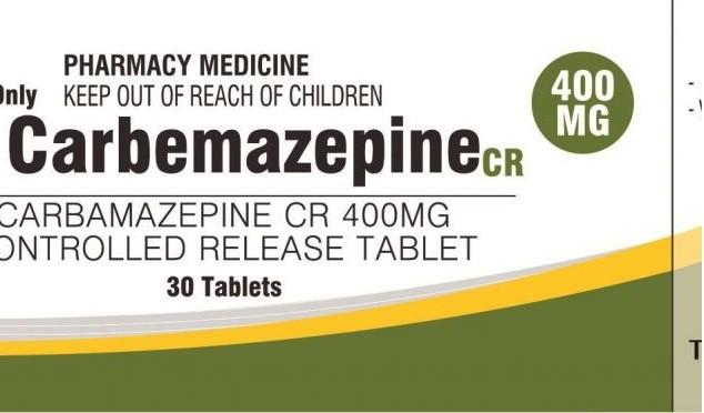 الآثار الجانبية لدواء كاربامازيين أقراص