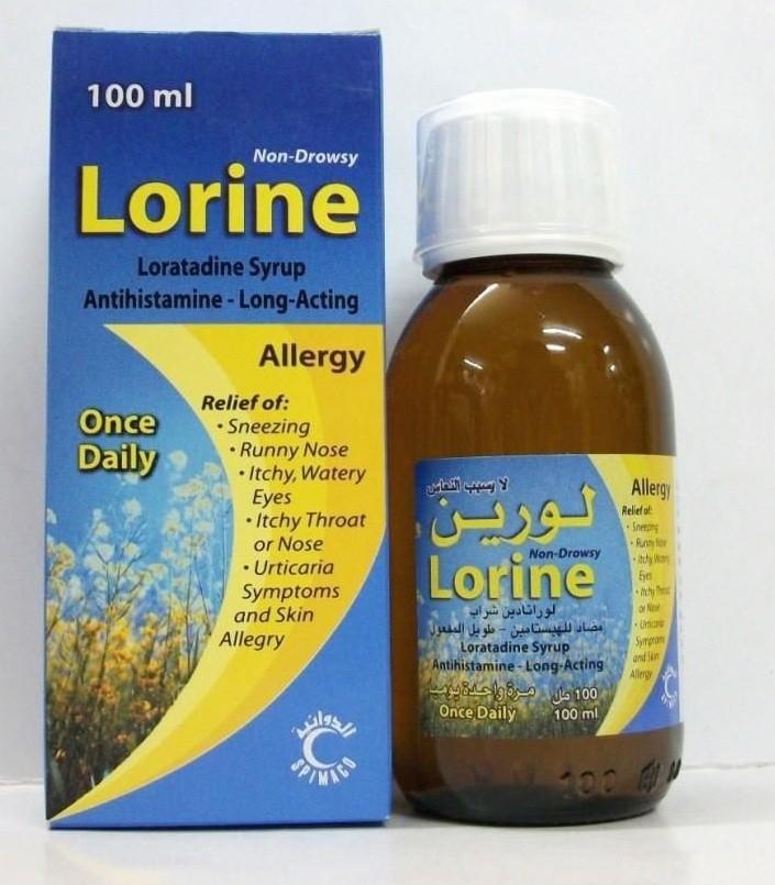 ماهي الأثار الجانبية لتناول دواء دواء لورين
