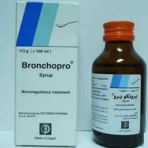 الآثار الجانبية الخاصة بدواء برونكوبرو