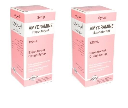 دواء اميدرامين Amydramine لعلاج السعال عند الأطفال