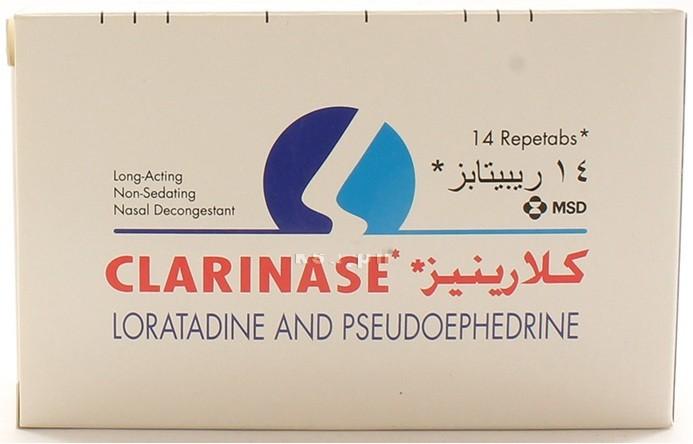 الآثار الجانبية لعلاج كلارينيز