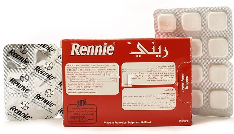 دواء ريني Rennie أقراص لعلاج قرحة المعدة والقرحة الهضمية
