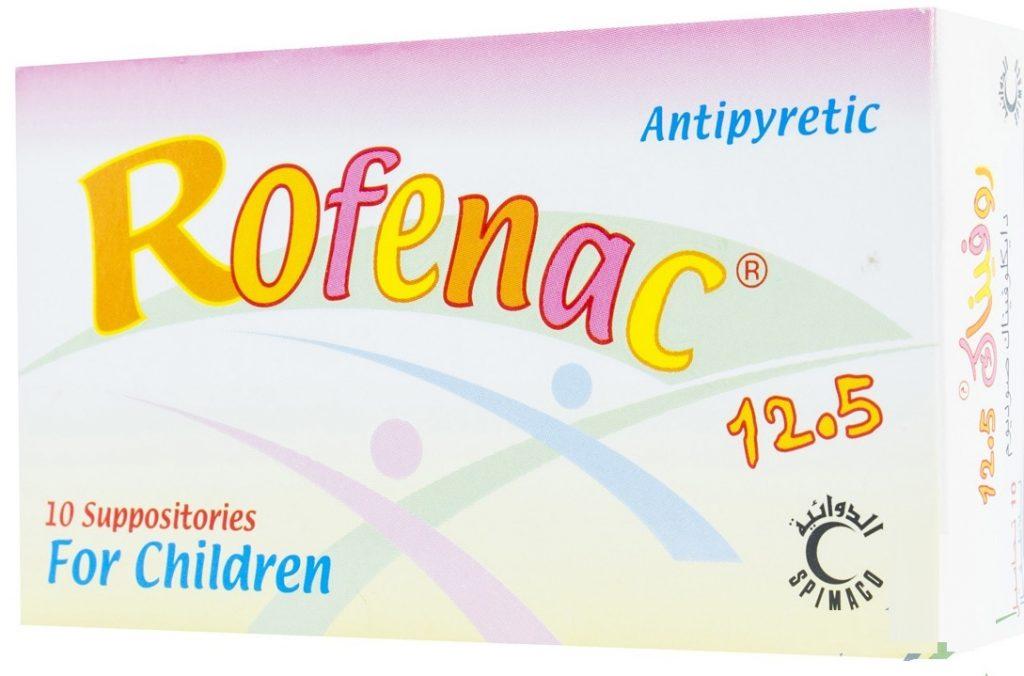 ما هي موانع استخدام دواء روفيناك