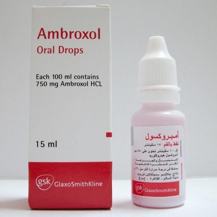 موانع استخدام دواء أمبروكسول Ambroxol