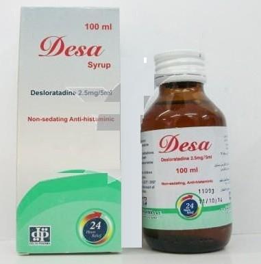 تعرف على الأعراض الجانبية لأقراص ديسا