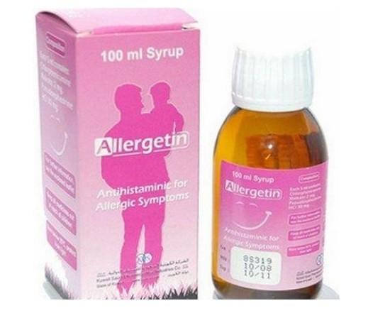 موانع استخدام شراب أليرجيتين Allergetin Syrup