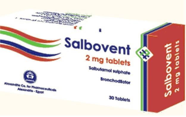 الآثار الجانبية لدواء سالبوفنت