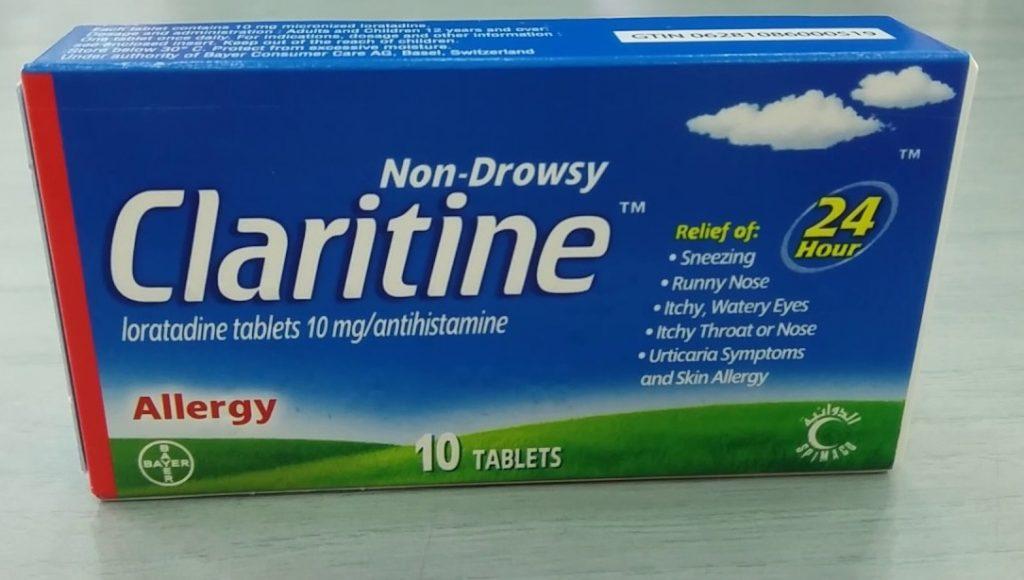 تأثير الهيستامين في دواء كلاريتين