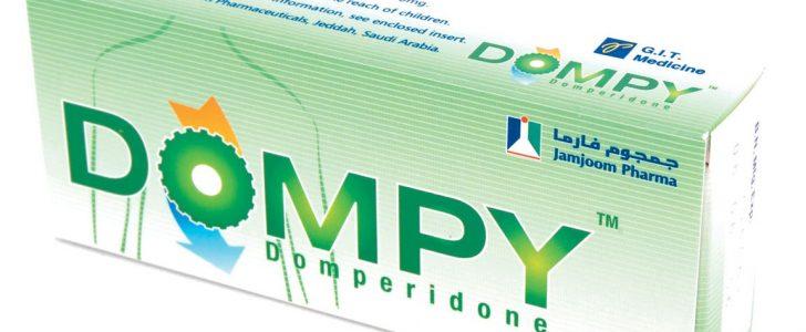 دواء دومبي Dompy العلاج الفعال للتخلص من الانتفاخ نهائياً