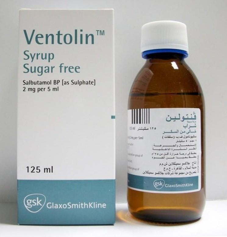سعر دواء فنتولين Ventolin