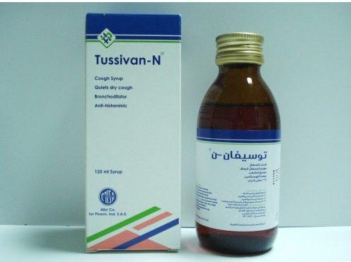 Photo of توسيفان Tussivan N شراب لعلاج الكحة الجافة والآثار الجانبية