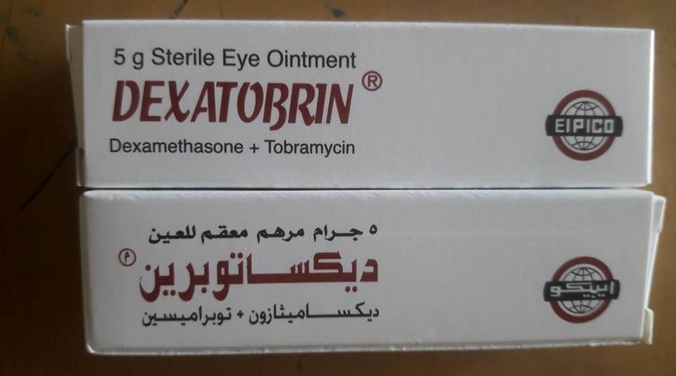 سعرديـكساتوبرين Dexatobrin