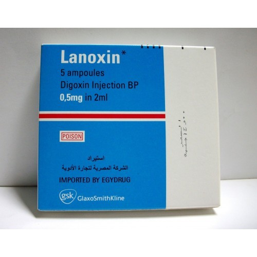 Photo of لانوكسين أقراص Lanoxin Tablets لعلاج أمراض القلب