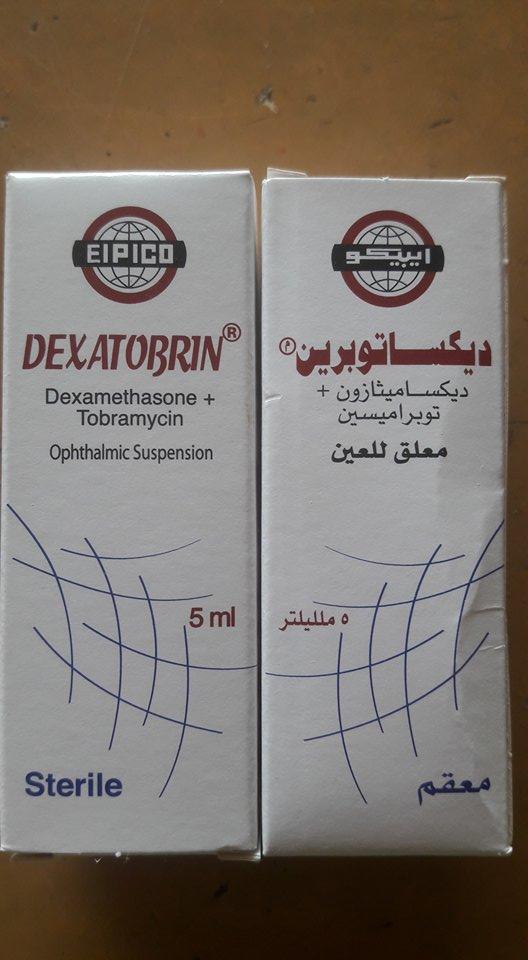 ماهي استعمالات قطرة Dexatobrin