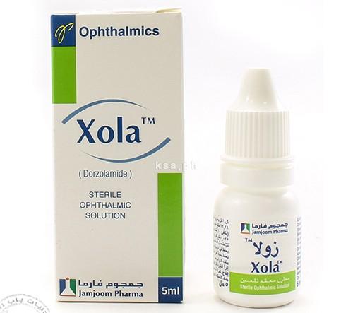 Photo of قطرة زولا Xola Eye Drops لعلاج ضغط العين المرتفع
