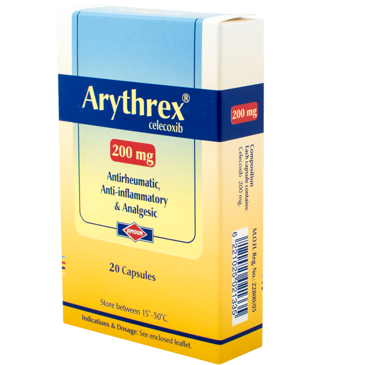 اريثركس كبسولات Arythrex Capsules