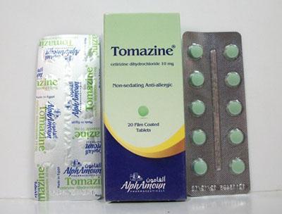 تومازين أقراص Tomazine Tablets