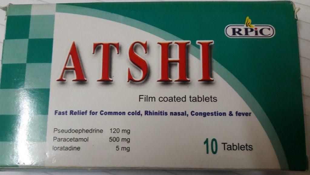 الآثار الجانبية لدواء أتشي أقراص