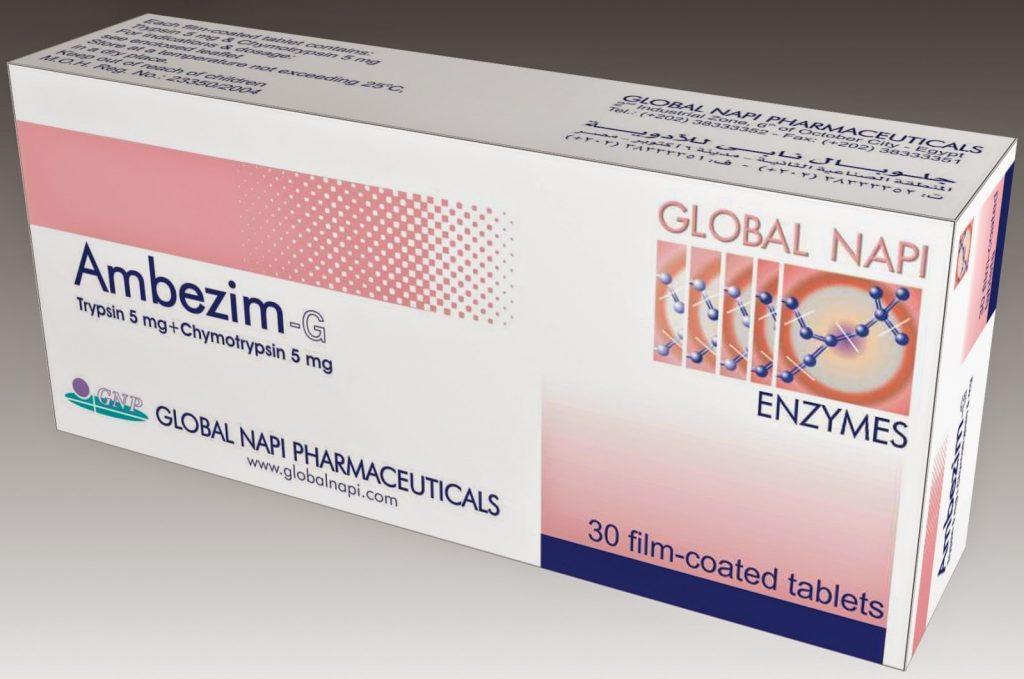 Photo of أمبيزيم أقراص Ambezim Tablets الجرعه والاستعمال
