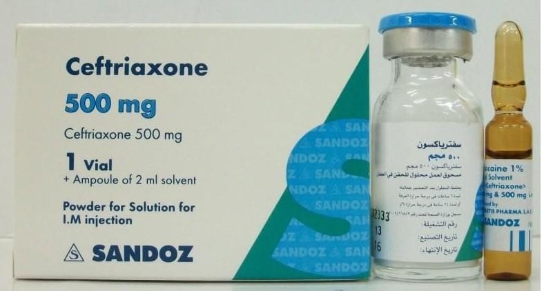 الآثار الجانبية لدواء سيفترياكسون حقن Ceftriaxone Injection