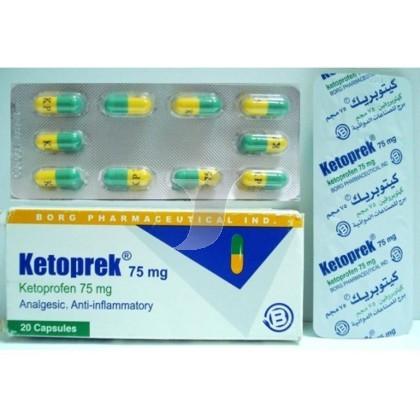Photo of كيتوبريك كبسولات Ketoprek Capsules مضاد للالتهابات والجرعة المسموح بها