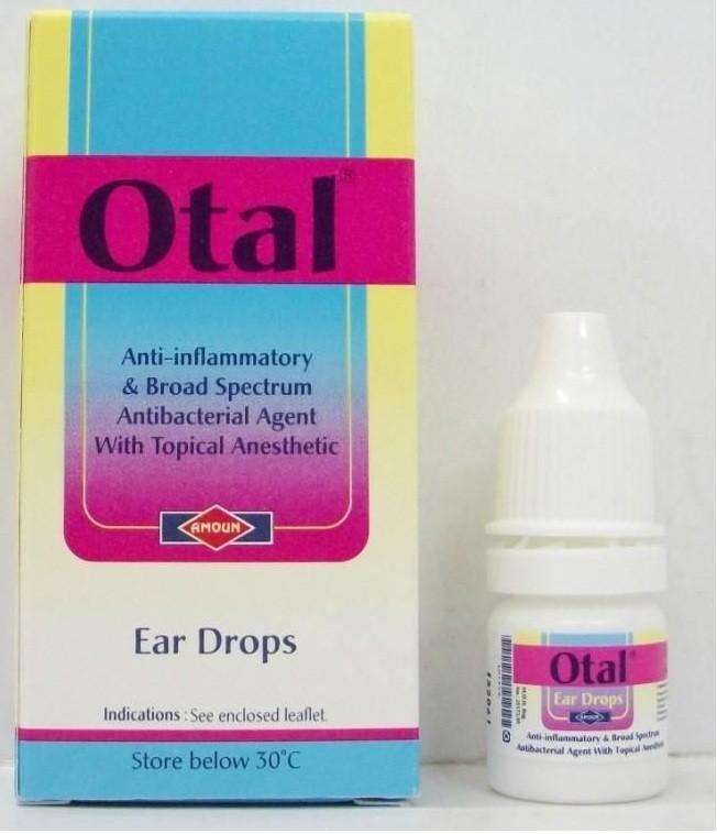 أوتال نقط Otal Ear Drops لعلاج التهابات الأذن والجرعة المسموح بها