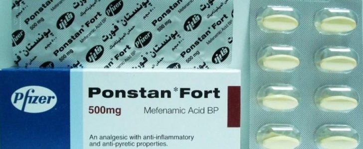 بونستان فورت Ponstan Forte للتخلص من الآلم ومضاد للالتهابات