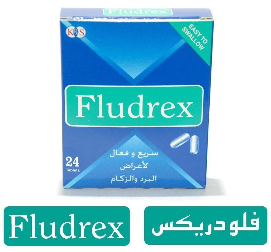 فلودريكس Fludrex أقراص وشراب مسكن للآلم ومضاد للاحتقان